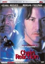 Chain6022.jpg