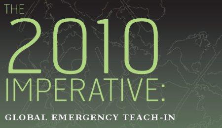 2010imperative.jpg