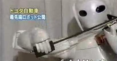 robotviolinist.png