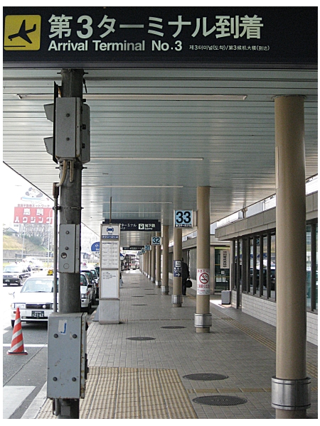 arrival450.jpg