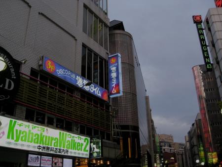 kyabakurawalker450.jpg