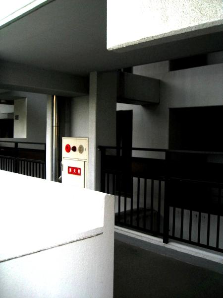 alarm450.jpg