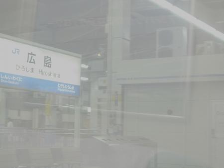 hiroshima2dust450